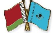 Flag-Pins-Belarus-Kazakhstan