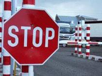 granica-stop