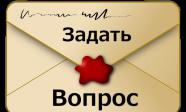 vopros_yuristu