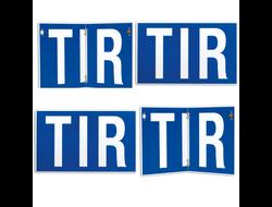 TIR_kartinka