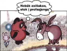 ASILIUKAS
