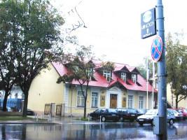 basanaviciaus45